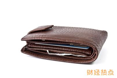 白条闪付订单是否支持信用卡还款? 财经问答 第1张