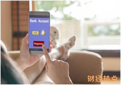信用卡第一次用刷多少好? 财经问答 第2张