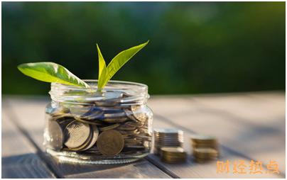 交通银行华润苏果信用卡年费是多少? 财经问答 第1张