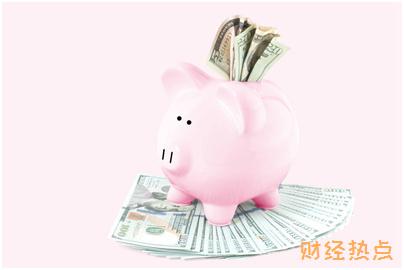 在汇贷天下当中提现的钱被退回是什么原因? 财经问答 第1张