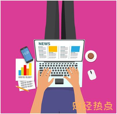 上海银行银联enjoy主题信用卡超限费是多少? 财经问答 第2张