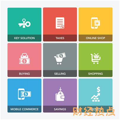 捷信能提供哪些消费金融服务? 财经问答 第3张