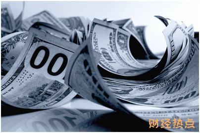 工行随用金和信用卡额度共享吗? 财经问答 第2张