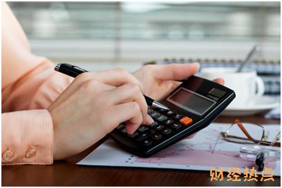 建设银行信用卡密码设定有什么限制? 财经问答 第2张
