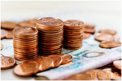 VISA工银奥运韩天宇信用卡年费是多少? 财经问答 第2张