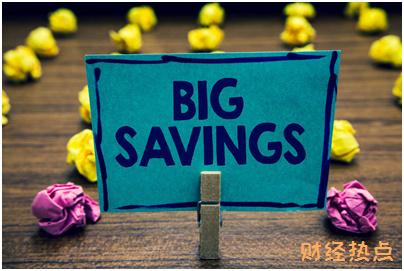 杭州银行信用卡邮购分期收费标准是怎么计算的? 财经问答 第1张