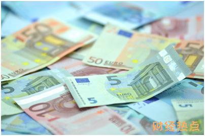 平安银行信用卡持卡人,可以享受多少保障金额? 财经问答 第2张