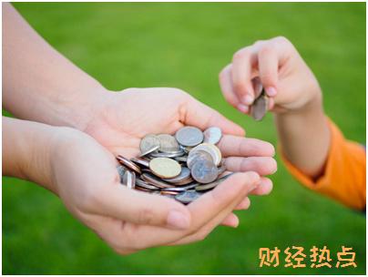 新华福金满堂红保险产品由哪些保险组成? 财经问答 第1张