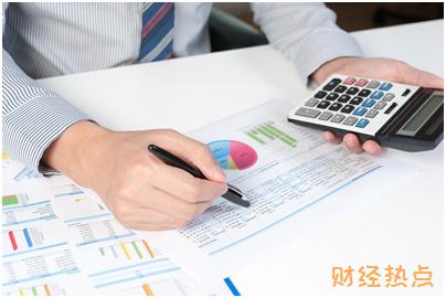 上海银行银联标准白金信用卡还款方式是怎样的? 财经问答 第2张