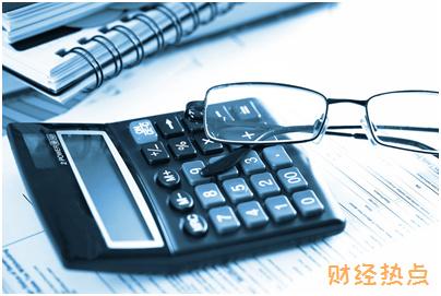 上海银行标准卡免息期是多久? 财经问答 第3张
