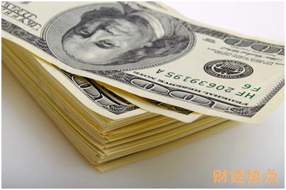 623281监狱账户是什么银行 财经问答 第1张
