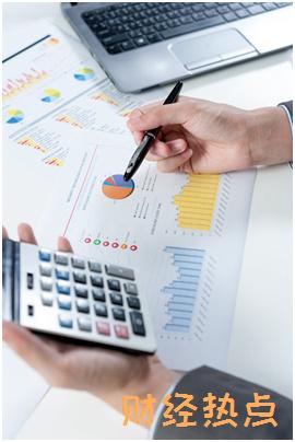 建设银行信用卡还款有几种方式? 财经问答 第2张