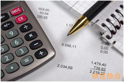在银行办信用卡什么时候拿卡? 财经问答 第3张
