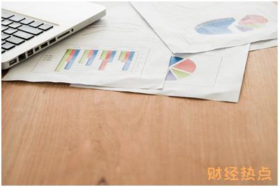 上海银行信用卡账户内的存款是否计息? 财经问答 第2张