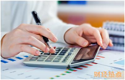 办信用卡怎么填写职业比较好下卡? 财经问答 第3张