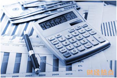 兴业银行PP视频联名信用卡年费多少? 财经问答 第2张
