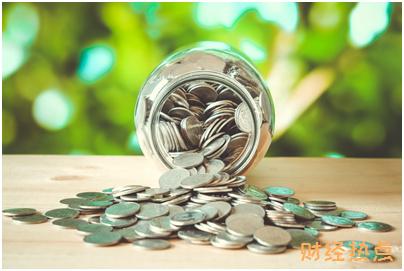招商银行预借现金的优势是什么? 财经问答 第1张