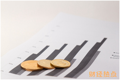 极速借再次借款额度会提升吗? 财经问答 第1张