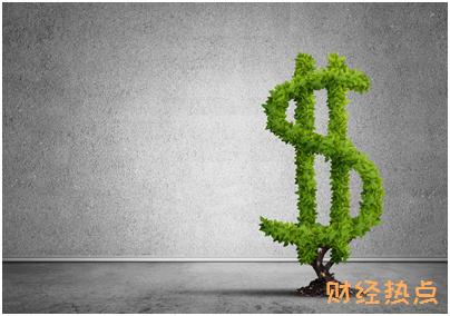光大阳光商旅信用卡提现如何收取手续费? 财经问答 第2张
