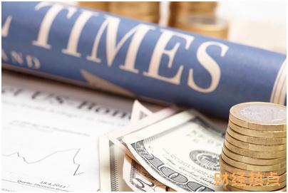循环信用卡是哪个银行发行的? 财经问答 第2张
