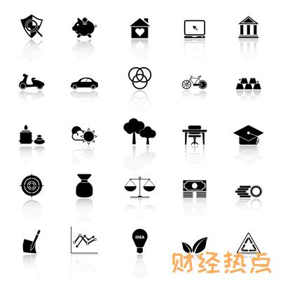 上海银行标准卡取现手续费是多少? 财经问答 第3张