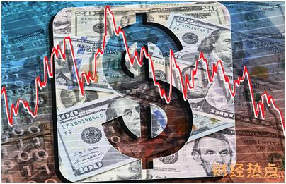 信用卡临时额度到期额度变负数怎么还款? 财经问答 第1张