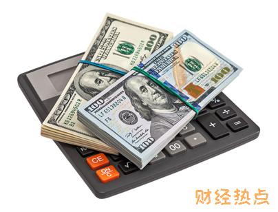 信用卡负债18万办房贷能通过吗? 财经问答 第1张