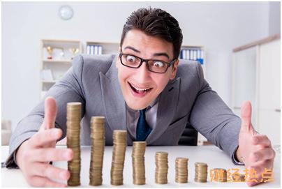 招商银行信用卡审核失败了怎么办? 财经问答 第3张