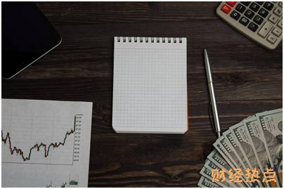 中信银行信用卡网上支付是否计积分? 财经问答 第1张