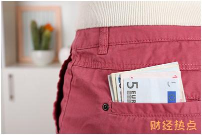 光大福IC信用卡的消费积分是怎么计算的? 财经问答 第1张
