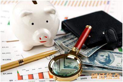 中信银行信用卡账单的最低还款额是如何计算的? 财经问答 第3张