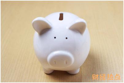 白条账户注销后可以开通其它类型的白条吗? 财经问答 第2张