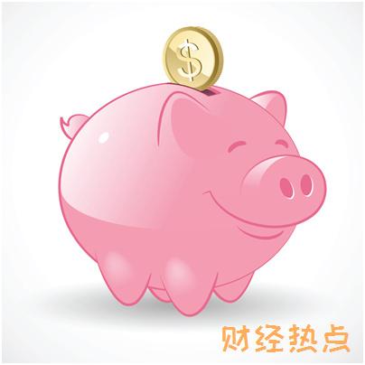 光大网易考拉银联信用卡是哪个等级? 财经问答 第2张