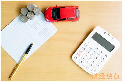 我能用哪些账户办理中信信用卡还款业务? 财经问答 第2张