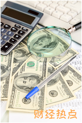 信用卡被降额后还可以正常使用吗? 财经问答 第1张