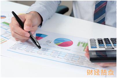 民生标准信用卡的取现限额是多少? 财经问答 第1张