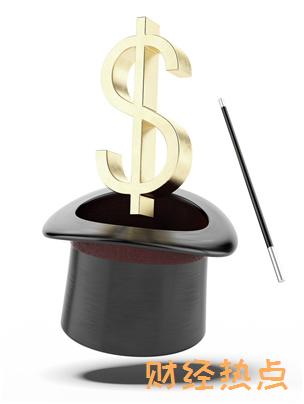小树时代最多能绑定多少张银行卡? 财经问答 第3张