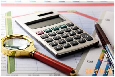 信用卡挂失和注销是一样的吗? 财经问答 第2张