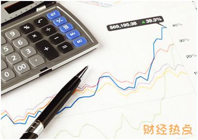 光大福IC信用卡是否具备信息通知技术? 财经问答 第3张