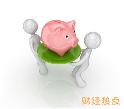 广发东航金卡超限费是多少? 财经问答 第3张