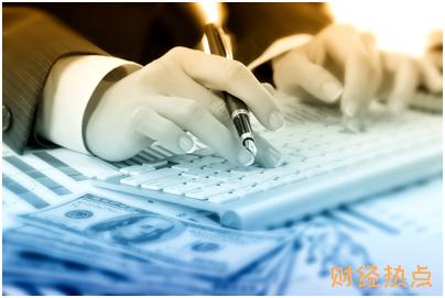 如何查询中信银行信用卡开户行? 财经问答 第2张