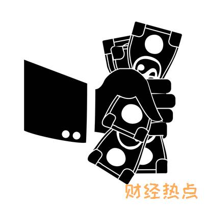 办张浦发梦卡之龙珠信用卡每月最少都要还多少钱? 财经问答 第1张