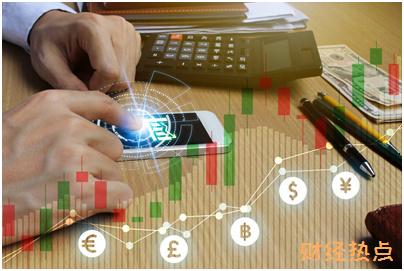 工行五星级客户可以办几张信用卡? 财经问答 第1张