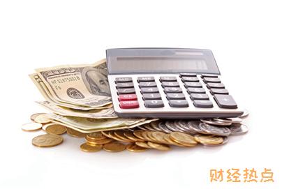 工行牡丹中油信用卡是否会收取用户年费? 财经问答 第1张