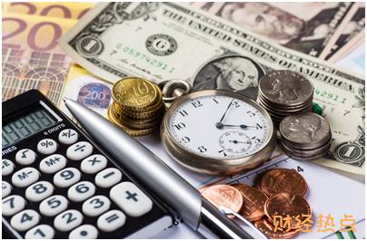 欠信用卡的钱一般多久会被起诉? 财经问答 第2张