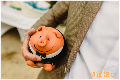 上海银行柯南独照信用卡每日的利息是多少? 财经问答 第1张