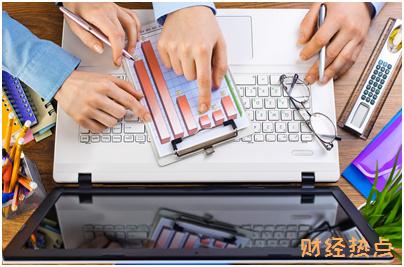 农行金穗温州商人卡申请条件是什么? 财经问答 第1张