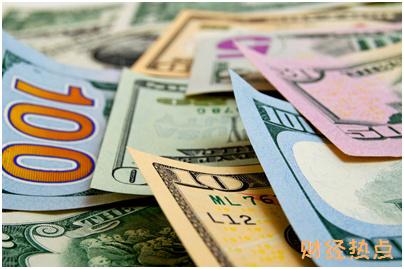 中信天安保险信用卡申请条件是什么? 财经问答 第1张