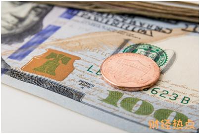我想登录网上平安银行信用卡页面,该怎么操作? 财经问答 第1张