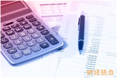 上海银行IC信用卡的电子现金账户可以挂失吗? 财经问答 第1张